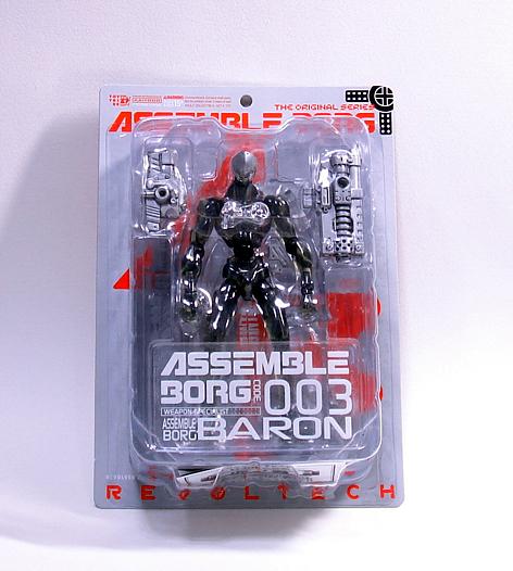 baron_bri.jpg